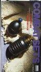 アリイ 1/1 コンバットNo.4 97式日本軍手榴弾 ドイツ軍卵型手榴弾39型