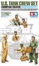 タミヤ 35347 1/35 アメリカ戦車兵セット (ヨーロッパ戦線)