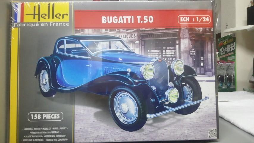エレール 80706 1/24 ブガッティT50 プラモデル 安売り 通販