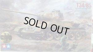 画像2: 【再販】通販特価35%OFF タミヤ ITEM35138 1/35 ソビエト T34/85中戦車