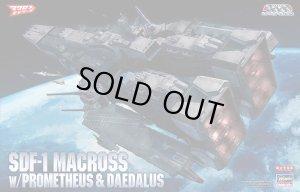 画像1: 通販特価30%OFF ハセガワ 65830 1/4000 SDF-1 マクロス要塞艦 w/プロメテウス&ダイダロス