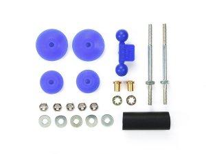 画像1: 通販特価35%OFF タミヤ 95429 大径スタビヘッドセット (11mm・15mm) (ブルー)