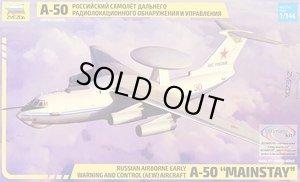 """画像1: ズベズダ 1/144 7024 べリエフ A-50 """"メインステイ""""ロシア早期警戒管制機"""
