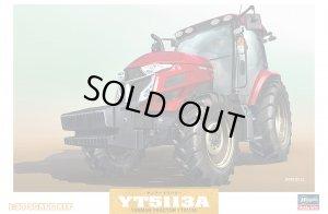 画像1: 通販特価35%OFF ハセガワ 1/35 WM05 ヤンマー トラクター YT5113A