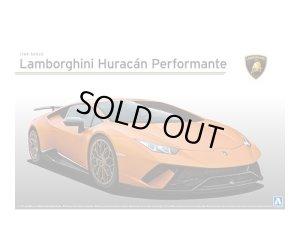 画像1: 通販特価35%OFFF アオシマ 1/24 スーパーカー No.27 ランボルギーニ ウラカン ペルフォルマンテ