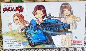 画像1: ガールズ&パンツァー リボンの武者 九四式軽装甲車 チーム鬼 スーパー改&無人砲塔仕様